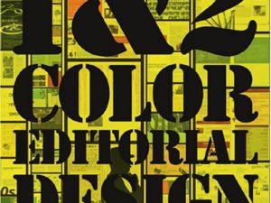 1 & 2 Color Editorial Design