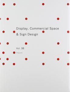 Display38