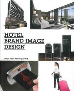 HotelBrandImageDesign